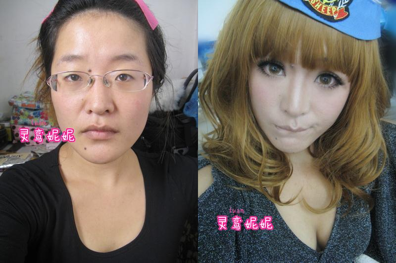 with and without makeup lovesjing
